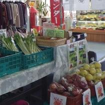 *【ロビー】お土産をはじめ地元で採れたお野菜や果物の販売も行っております。