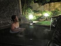 無料貸切り風呂 洞窟風呂