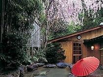 寝湯付貸切露天「やわらぎの湯」桜