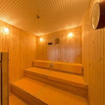 パノラマ展望大浴場【サウナ】/ゆったりスペースでじっくり汗をかこう