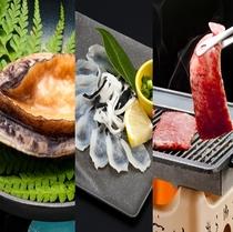 A4黒毛和牛・プリっプリの鮑・こりこりのふぐ刺しを盛り込んだ三大美味会席(イメージ)