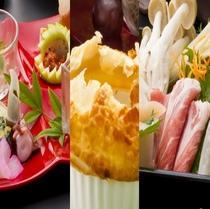 ☆美萩オススメ☆美覚三選でご夕食をお楽しみ♪【イメージ】