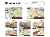 モーニング■AZ HOSTELのすぐとなり、なかおか珈琲(中之島店)の朝食メニューから選べます♪