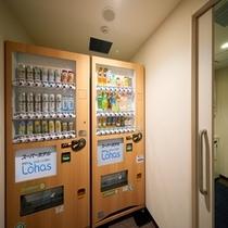 自動販売機①【スーパーホテル新宿歌舞伎町】