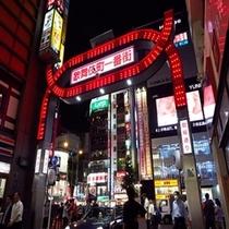 歌舞伎町一番街から④【スーパーホテル新宿歌舞伎町】