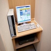 インターネットコーナー【スーパーホテル新宿歌舞伎町】