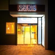 ホテルエントランス②【スーパーホテル新宿歌舞伎町】
