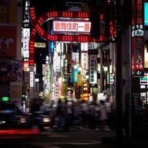 歌舞伎町一番街から【スーパーホテル新宿歌舞伎町】