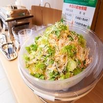 野菜ソムリエ厳選♪有機JAS野菜サラダ♪【スーパーホテル新宿歌舞伎町】