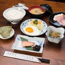 *【朝食】ほっと安心できる家庭の朝ごはんをご用意致します。