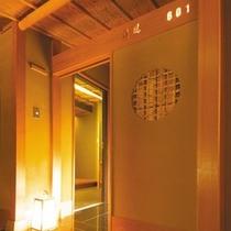 特別室「川堰苑」601