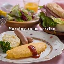 ピクニックバスケットに入れてお部屋に届ける朝食