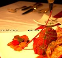 ある日の特選ディナーの伊勢海老料理