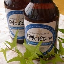 """日本人好みに作られた伊豆オリジナル""""地ビール"""""""