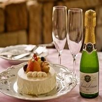 【記念日セット】ケーキとスパークリングワインで乾杯♪