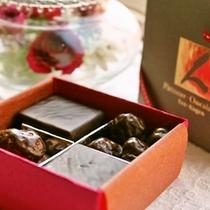 バレンタインデーのチョコレートは本格的な味を渡したい女性へ…