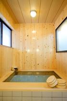 香り豊かな貸切ヒノキ風呂・琴海