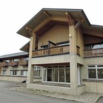 *【外観】当施設は鳥海山の麓にございます。