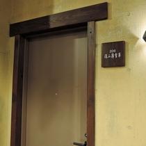 *【部屋】扉を開けると良い景色のお部屋が目の前に。