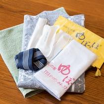 *【アメニティ】浴衣やタオル、歯ブラシセット等ご用意しております。