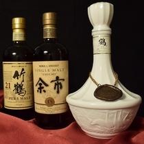 まっさんに感謝!日本のウイスキーも
