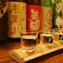 *館主厳選!全国各地はもとより九州の美味しいお酒をご用意しております。