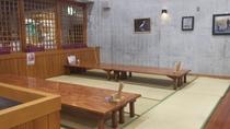 藤吉郎座敷