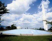 栃木県立子ども総合科学館