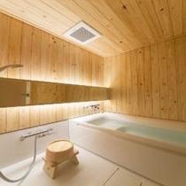 山桑の部屋2階浴室