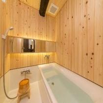 胡桃の部屋2階浴室
