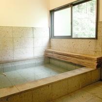*【貸切内風呂】お湯につかってのんびり♪プライベート気分で入浴を満喫。