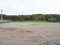 【施設周辺】野球場