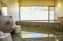 サウナ付き大浴場<女湯>