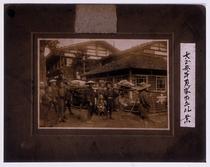 歴史とともに歩む山本館