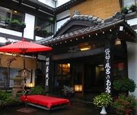 草津温泉 益成屋旅館のイメージ
