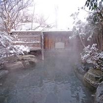 *冬は静けさの中で雪見露天風呂をお楽しみいただけます。