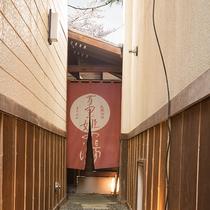 *露天・女性/露天への道は伝統的な石畳。風情がある廊下を辿ると美人の湯が現れます