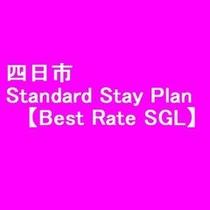 四日市 Standard Stay Plan【Best Rate SGL】