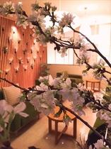Lobby Lounge (Spring)