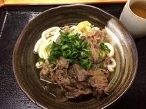 肉ぶっかけ¥550