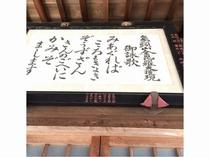裏道の神社