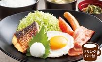 【朝食一例】和食バージョン!