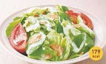 【料理一例】体が喜ぶ新鮮サラダ!