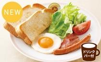 【朝食一例】洋食バージョン