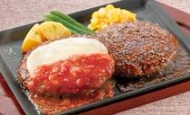 【料理一例】2つの欲張りハンバーグ!
