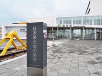 【日本最北端の線路】宗谷本線の最北端。
