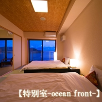 ■絶景独占◇特別室■-ocean front-[56平米]