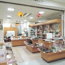 *【お土産コーナー】地元の特産品を販売しております