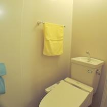 *【和室トイレ一例】温水洗浄便座を完備