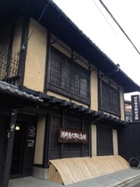 河井寛次郎記念館 徒歩3分 建物も作品もとても趣きがあります